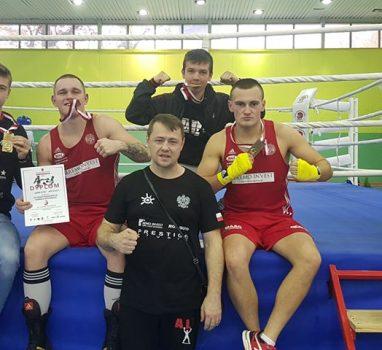 Międzynarodowy Turniej Bokserski im. Jerzego Krasnoźona